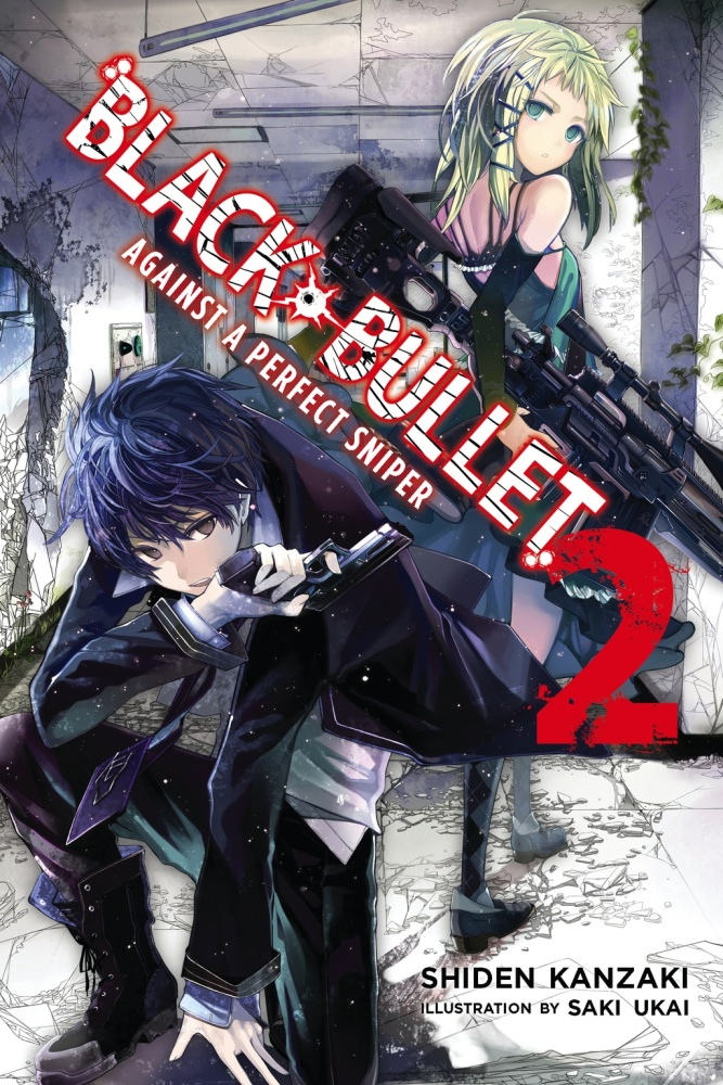 US Light Novel Release Calendar (6/6)